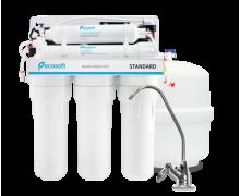 Фильтр обратного осмоса Ecosoft Standard RO 5-50P с помпой