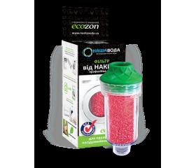 Фильтр от накипи для стиральных и посудомоечных машин Ecosoft SCALEX-100