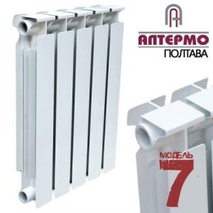 Радиатор биметаллический Алтермо-7 500/96