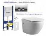 Geberit Duofix 458.121.21.1+унитаз Volle Amadeus