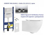 Geberit Duofix 458.121.21.1+SIMAS Vignoni VI 18 Rimless