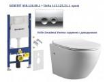 Geberit Duofix 458.121.21.1 Volle Amadeus 13-06-055