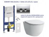 GEBERIT Duofix 458.121.21.1 4в1+Laufen Pro Rimless